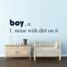 Boys Room Quote Wall Sticker Kids Boy Quotes Decal DIY Removable Children Decor Cut Vinyl Q288