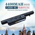 4400 C4500BAT 6 C4500BAT6 mALaptop Аккумулятор для Clevo C4500BAT-6 B4100M B4105 C4500 B5130M B5100M B7110 C4100 C4500Q C5100Q C5500Q