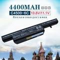 4400mALaptop Battery for Clevo C4500BAT-6 C4500BAT 6 C4500BAT6 B4100M C4500 B4105 B5100M B5130M B7110 C4100 C4500Q C5100Q C5500Q