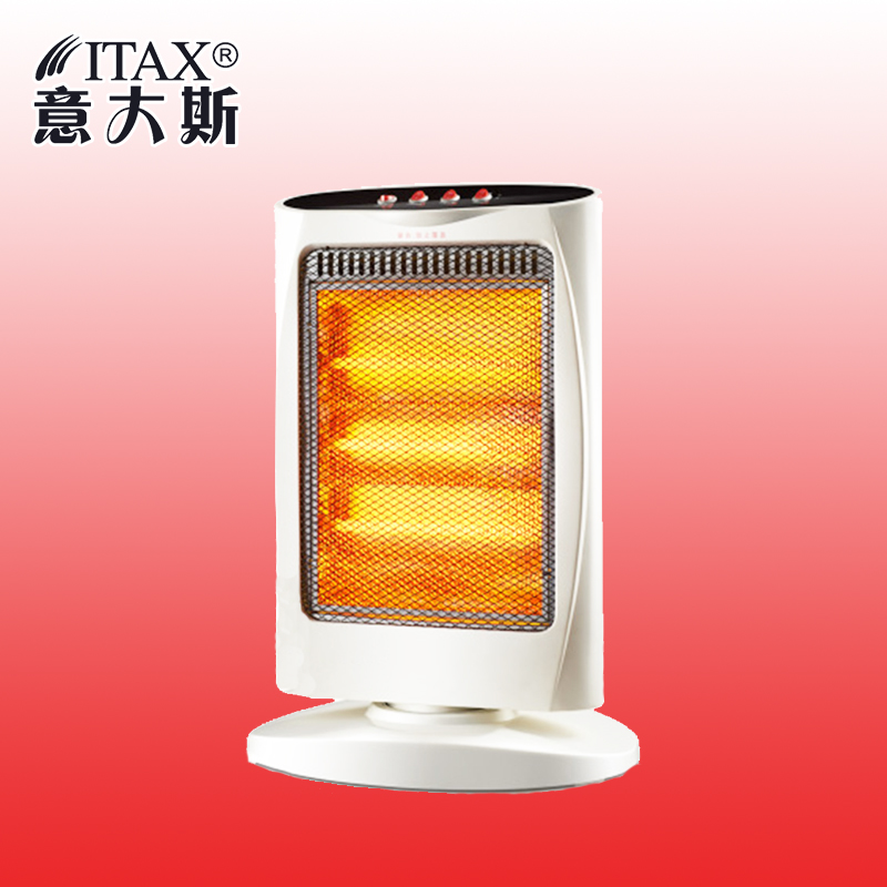 ITAS2128 The electric heater USES electric heaters like warm sun warm fan drying clothes and household fans home fan Warm fan heater heater electric radiator household mini heaters in the warm bath