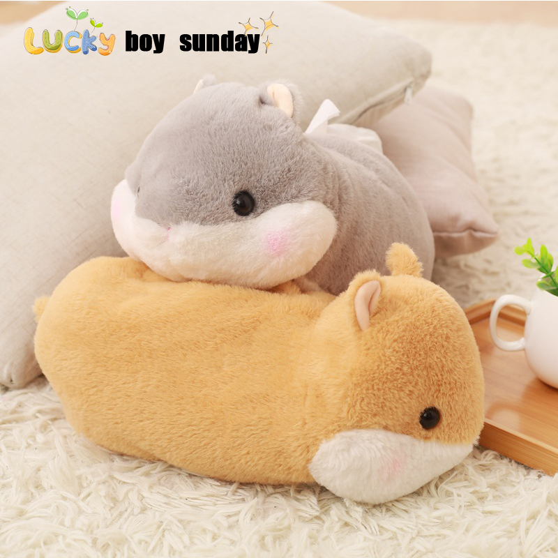30cm Cute Hamster Plush Toy Soft Animal Napkin Container Box Hot Selling Paper Storage Box For Home Car Family Free Shipping multifunctional car storage box container grey