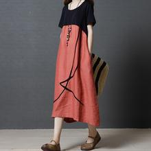 Yfashion Women Summer Color Matching Large Size Fashion Round Collar Dress Beautiful Girl Leisure High Quality
