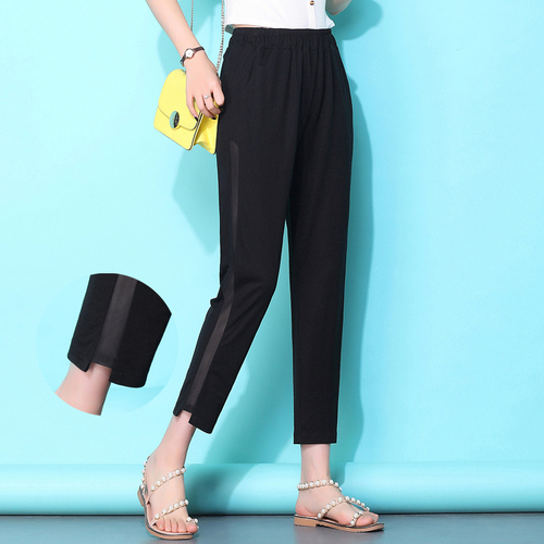 Casual Harem Pants Retro Pantalones Mujer Cintura Alta Pantalon Femme Loose Women's Trousers Women's Breeches Capris Sweatpants