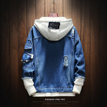 Men's Denim Hooded Jacket Causal Style