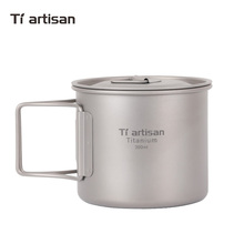 Tiartisan 300ml Titanium Cup of Folded Handle Pure Coffee Mug with Lid