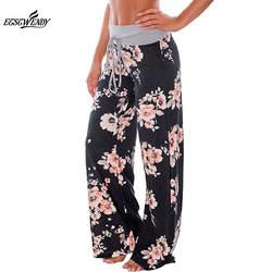 Модные летние женские длинные брюки с принтом 2019, прямые брюки с эластичной резинкой на талии, женские повседневные свободные брюки