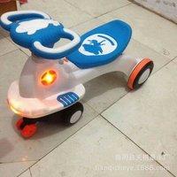 Free Shipping New children twist car with music mute wheel slide baby yo car swing car four wheel stroller genuine