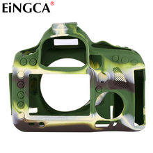 New Camera Video Bag Body Protection Rubber Case for Canon 5DS 5DSr 5DIII 5D4 6D 60D 70D 80D 1300D 100D 800D 600D DSLR(China)