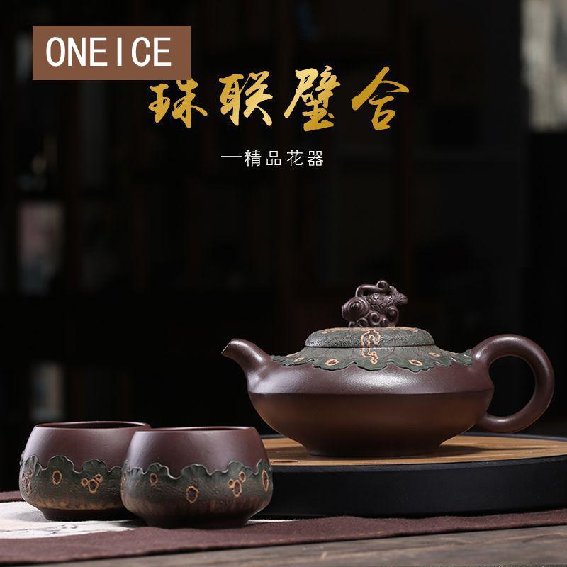 Raw Ore Purple Mud  Shuyinghexie Pot  Yixing Purply Clay Teapot Chinese Kongfu Tea Pots 2 cupsRaw Ore Purple Mud  Shuyinghexie Pot  Yixing Purply Clay Teapot Chinese Kongfu Tea Pots 2 cups
