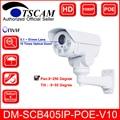 2016 new DM-SCB405IP-POE-V10 HD 1080P 2.0MP IP Camera 10X Optical Zoom Mini IR Night Vision PTZ POE Security camera P2P