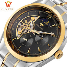 OUYAWEI GOLD Mechanical Wrist Mens Watch Top Brand Luxury Automatic Clock Men 22mm Stainless Steel  Skeleton Reloj Hombre цена в Москве и Питере