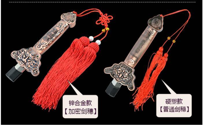 Лидер продаж! высококачественная нержавеющая сталь телескопическая Мечи, длина 90 см Боевые искусства Training, меч тайцзи, кунг-фу Мечи, Бесплатная доставка
