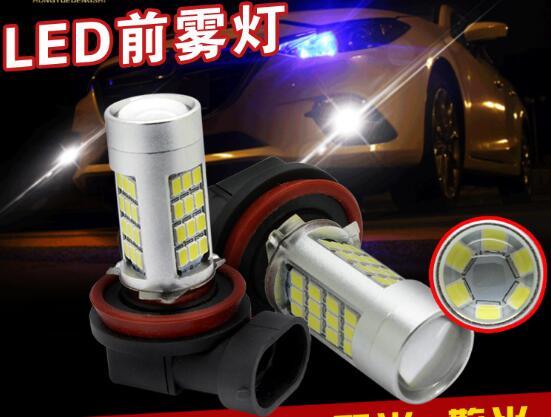 2 шт. H8 H9 H11 3156 1156 H16 42smd <font><b>3825</b></font> автомобильные лампы 12 В Светодиодный светильник тумана Plug HB3 9005 HB4 9006 H3
