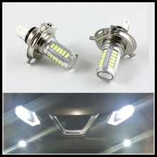 2Pcs 12V 8W Car styling H7 Led Headlight Bulbs 6000K 500LM SMD5630 White LED Fog Light Bulb Day Running DRL Driving
