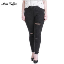 With Legging Pockets Plus