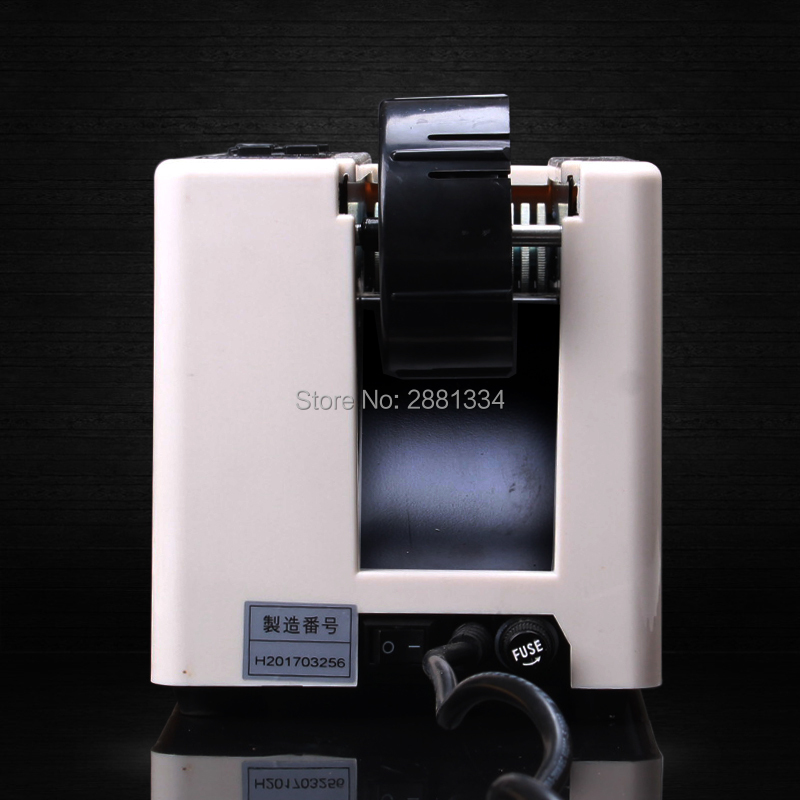 Tools : Automatic Packing Dispenser M-1000 Tape Adhesive Cutting Cutter Machine 220V 110V Packaging Machine Tape Tape Slitting Machine
