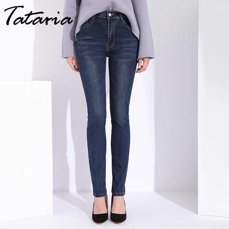 0c7dc2586fdaf Tataria Women s Jeans With High Waist Stretch Denim Skinny Jeans Female Plus  Size Denim Pencil Pants
