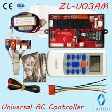 Universal AC control system Split AC control PCB ZL-U03AM тони моли ac control emulsion