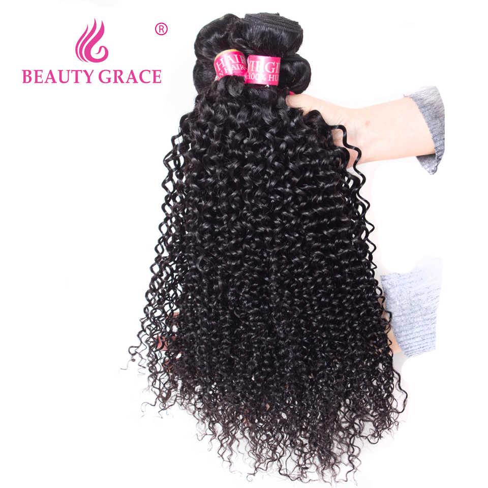 Beauty Grace бразильские волосы пучок волос s не Реми человеческие волосы для наращивания 1 пучок 8-26 дюймов афро кудрявые пучки вьющихся волос