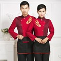 Chinese Restaurant Uniform for Waiter Clothing Long Sleeve Waitress Uniform Bar Work Wear Uniform 18