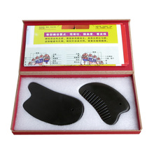 Traditional Acupuncture Massage Tool 5A Bian stone guasha beauty face kit (gua sha plate+guasha triangle comb 2pieces/lot 1pieces lot wholesale traditional acupuncture massage tool guasha oil 50ml piece scrapping skinscraping gua sha therapy