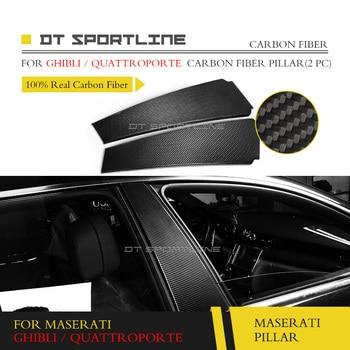 Véritable Fiber de carbone matériau voiture style côté B C pilier décoration garniture pour Maserati pour Ghibli M157 porte fenêtre colonne 2014-2018