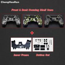 ChengHaoRan için PS4 Gamepad denetleyici Camo ön + arka konut Shell kılıf kapak W/iç çerçeve ve tam düğmeler kiti, JDM 001 010 011