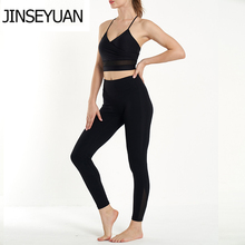 Energy Seamless Leggings+Strappy Bra 2Pcs Yoga Set Women Gym Fitness Clothing High Waist Leggings Running Sportswear