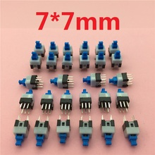 30pcs lot Square 7x7x12mm 6 Pin DPDT Mini Push Button Self locking Switch G64 Multimeter Switch
