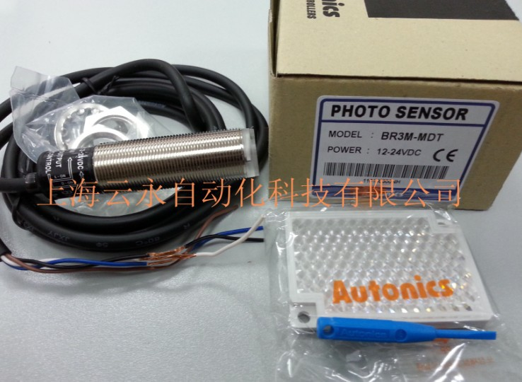new original BR3M-MDT  Autonics photoelectric sensors new original br3m mdt autonics photoelectric sensors
