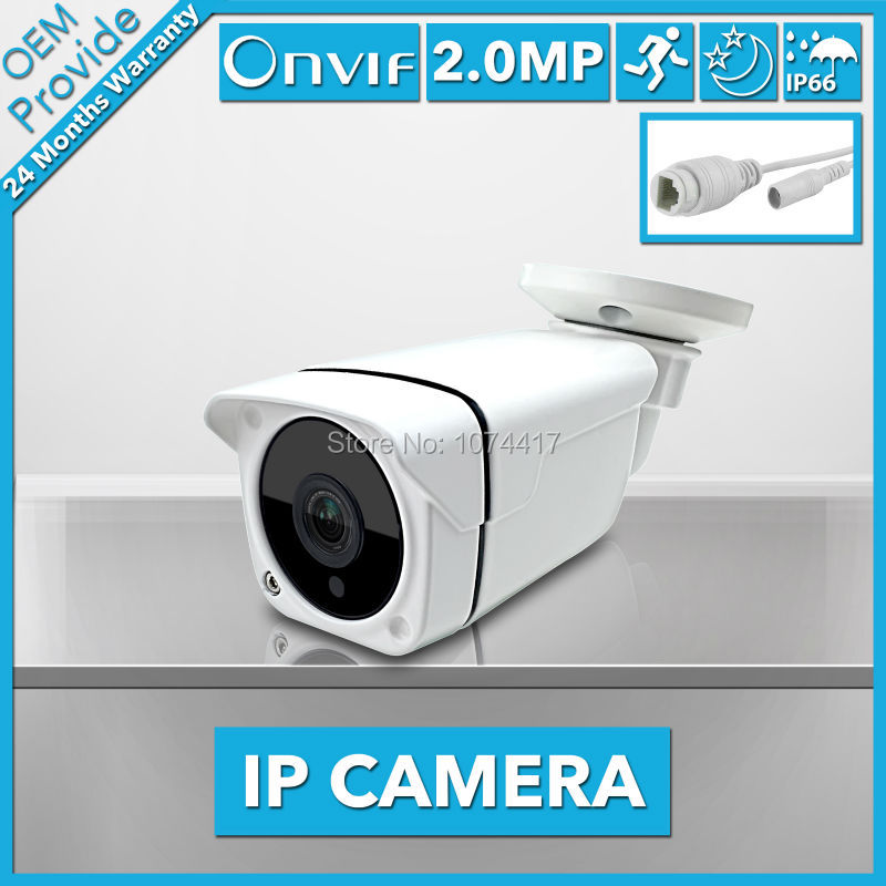 FL-W-IP6200LQ-E 1080P Full HD 2.0MP IP CCTV Camera P2P Onvif Good Night/Day Vision Security System Free Shipping