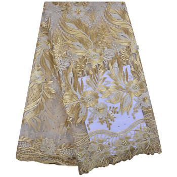 African French Lace Fabric With Stones Embroidery Nigeria Net Lace For Women Dress A1248