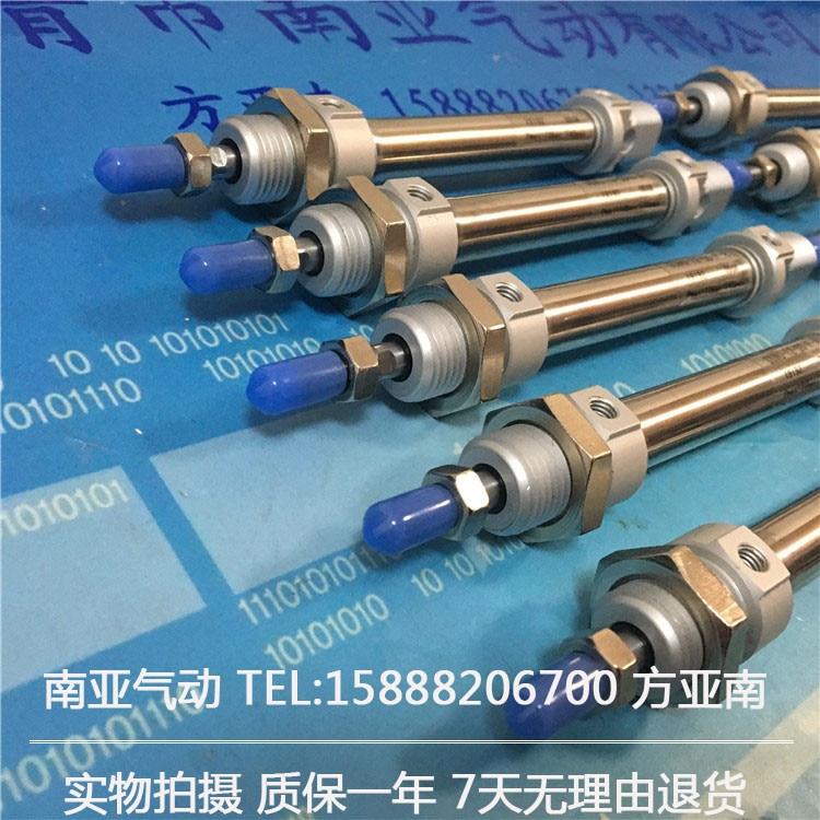 DSNU-12-250-P-A DSNU-12-80-P-A DSNU-12-100-PPV-A DSNU-12-100-P-A FESTO mini cylinder DSUN series dsnu 20 10 p a dsnu 20 25 p a dsnu 20 40 p a dsnu 20 50 p a festo round cylinders mini cylinder