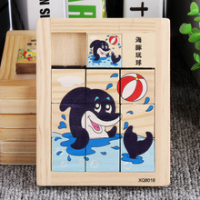 Cartoon jigsaw puzzle board Huarong Road clearance game kindergarten childrens educational toys wooden