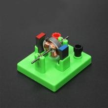 Физика учебная помощь физический оптический эксперимент инструмент двигатель постоянного тока для модели школы цепи постоянного тока Модель двигателя с вентилятором