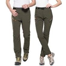 טיולים טיפוס למתוח מכנסיים