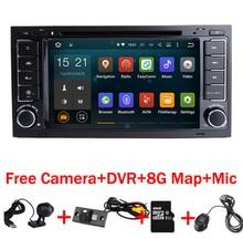 2017 Android 7.1 Coches Reproductor de DVD para VW Touareg Multivan Con Wifi 3G GPS Bluetooth de Radio RDS USB Control Del Volante Canbus