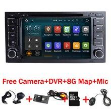 2017 Android 7.1 dvd-плеер автомобиля для VW Touareg Multivan с Wi-Fi 3 г GPS Bluetooth Радио RDS USB рулевого управления колеса Управление canbus