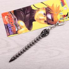 Naruto Weapon Key Chain
