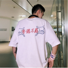 Men's T-shirt 2019 Summer New Youth Popular Loose Round Neck Five-point Sleeve Pullover Embroidery Youth Casual Men's Clothing