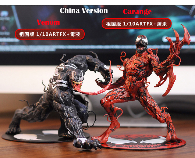 The Amazing SpiderMan Venom or Carnage ARTFX + STATUE 1/10 Scale Pre-Painted Figure Model Kit