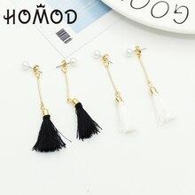 HOMOD Trendy Imitation pearls Earrings Lava European Long Tassel Drop Boho Bohemian Women Jewelry