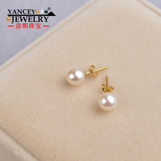 Brand Promotion Aaa Level Natural Freshwater Pearl Stud Earrings White 5mm 9mm