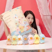A Bag Of Seven Color Ducks Sandbag Toys Plush Pillow Hot Sale Best Gifts For Children