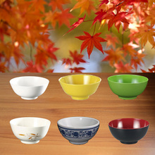 Free shipping. A5 Melamine tableware. bowl. This paragraph is whorl cone melamine products.