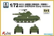 RealTS S model 1 72 PS720027 M551 SHERIDAN Early Version plastic model kit