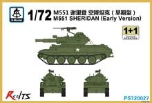 RealTS S-model 1/72 PS720027 M551 SHERIDAN Early Version plastic model kit(China (Mainland))