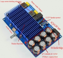HIFI TDA8954TH 듀얼 채널 고전력 2x210W TDA8954 스테레오 디지털 오디오 앰프 보드