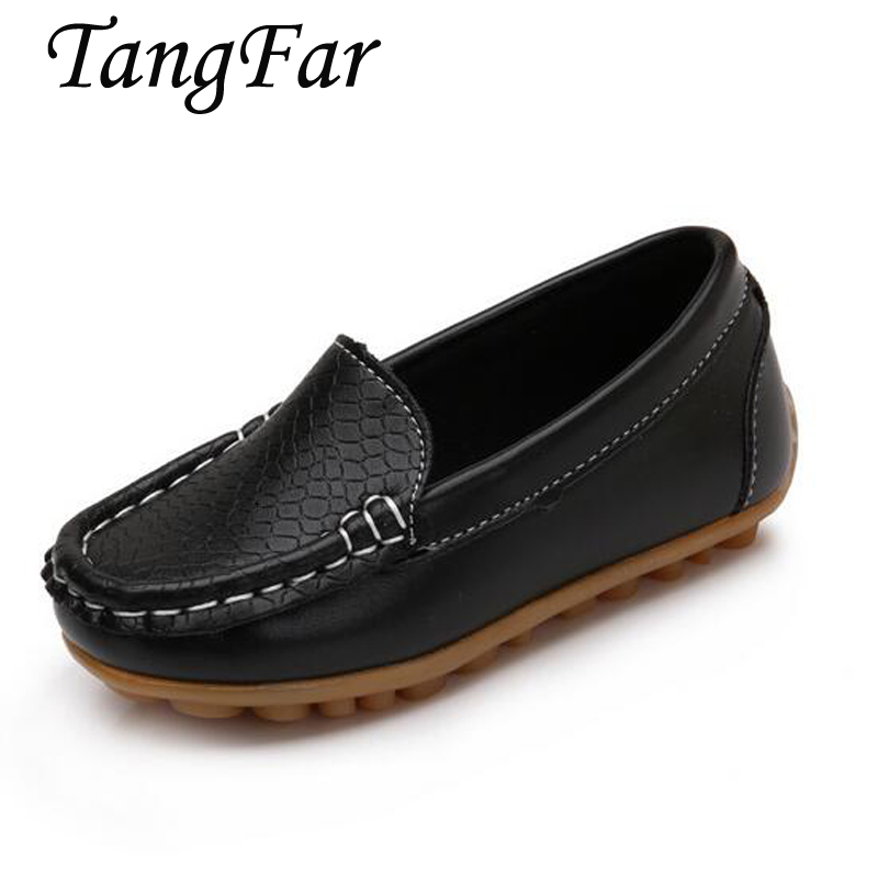 Spring White Sneaker Boy Fashion Flats Children PU Leather Casual Shoes Soft Sole Comfor ...