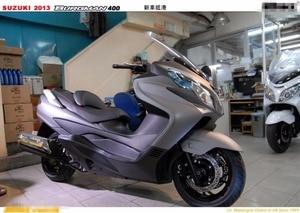 Image 5 - สำหรับ SUZUKI SKYWAVE AN250 AN400 รถจักรยานยนต์ล่องเรือสกูตเตอร์ chrome ท่อไอเสียฝาครอบท่อไอเสียฉนวนกันความร้อน cover